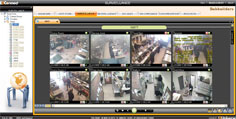 surveillance equipment software screenshot QSS New York